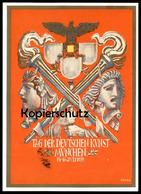 ALTE POSTKARTE MÜNCHEN TAG DER DEUTSCHEN KUNST 14. - 16.07.1939 Kaspar Propaganda Sonderstempel Ansichtskarte Postcard - Guerra 1939-45