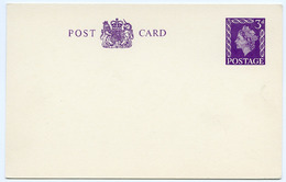 POST CARD / PRE-PAID STATIONERY - QEII 3D - 1952-.... (Elizabeth II)