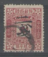 COREE:  Empire N°31 Oblitéré        - Cote 45€ - - Corée (...-1945)