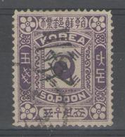 COREE:  Empire N°33 Oblitéré        - Cote 16€ - - Corée (...-1945)