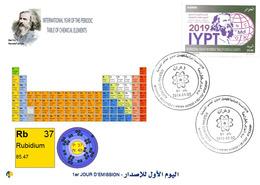 DZ Algeria 1836 - 2019 International Year Of The Periodic Table Chemical Elements Dmitry Mendeleev Chemistry Rubidium - Chemistry