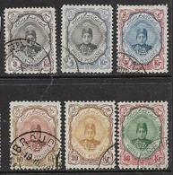 Persia / Iran, 1911, Short Set, 3k - 30k, Used - Iran