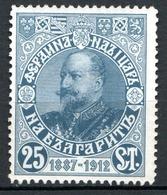 BULGARIE - (Royaume) - 1912 - N° 93 - (25ème Anniversaire Du Règne De Ferdinand 1er) - Nuovi
