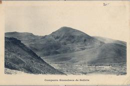 BOLIVIA , TARJETA POSTAL SIN CIRCULAR , COMPAÑIA HUANCHACA DE BOLIVIA - Bolivia
