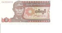 Myanmar ( Billet De 1 Kyat à Voir) - Myanmar