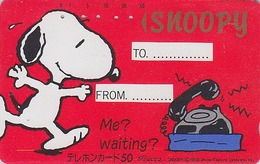Télécarte Japon / 330-14412 - BD Comics - CHIEN SNOOPY ** TO FROM ** - PEANUTS DOG Japan Phonecard - 1357 - BD