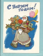 CPSM Russie Santa Claus Avec Mappemonde Train Ski Ballon - Voyagée 1961 - Santa Claus