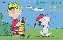 Télécarte Japon / 110-131838 - BD Comics - CHIEN SNOOPY ** Sport GOLF ** - PEANUTS DOG Japan Phonecard - 1362 - BD