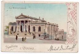 RUSSIA-UKRAINE-BASARABIA / BESSARABIA - SOUVENIR D'ODESSA - LA BIBLIOTHEQUE /OLD COLOUR LITHO - Ucraina