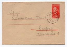 1950 YUGOSLAVIA, SLOVENIA, SELNICA OB DRAVI TO BELGRADE, TITO, STAMP IMPRINTED COVER, FOR DOMESTIC USE, LATIN TEXT - Postal Stationery