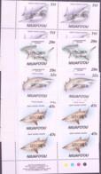 TONGA / NIUFOOU- 1987 - SHARKS  SET OF 4 IN BLOCKS OF 4 SPECIMEN OVERPRINTS MNH , SG £42+ - Tonga (1970-...)