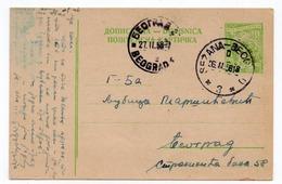 1958 YUGOSLAVIA, SLOVENIA, SEZANA-BEOGRAD TPO 3, STATIONERY CARD - Postal Stationery