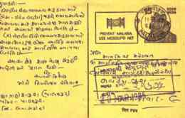 India Postal Stationery 15 Tiger Malaria Mosquito - Interi Postali
