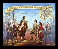 Russia 2018 Mih. 2573 (Bl.258) Russian Police. Announcement Of Peter I Decree. Painting By Shumeyko MNH ** - Ungebraucht