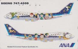 TC Japon / 110-016 - BD Comics - CHIEN SNOOPY * AVION ANA AIRLINES *  - PEANUTS DOG Japan Phonecard - Aviation 1378 - Avions