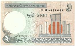BANGLADESH - 2 Taka - 2003 - Pick 6 C.g - Unc. - Signature BLACK - Government Of Bangladesh - Bangladesh