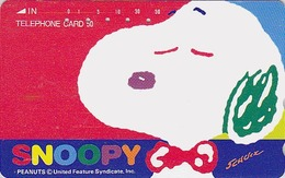 Télécarte Japon / 110-011 - BD Comics - CHIEN SNOOPY En Gros Plan - PEANUTS DOG Japan Phonecard - 1394 - BD