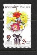 THAILANDE 2019 FLEURS-ASEAN  YVERT N° NEUF MNH** - Thaïlande