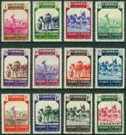 SPANISH COLONIES - SAHARA 1943 INDIGENOUS FAUNA** (MNHDG) - Spanish Sahara