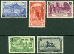 SPANISH COLONIES - MOROCCO 1936 SURCHARGES** (MNH) - Marruecos Español