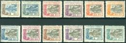 SPANISH COLONIES - GUINEA 1924 GOVERNOR'S RESIDENCE PROOF SET** (MNH) - Guinea Espagnole