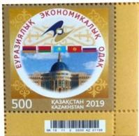 Kazakhstan 2019. 5th Anniversary Of EAEU. MNH - Kazakhstan