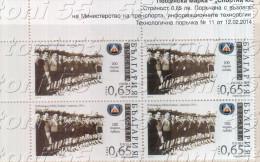 2014  Football Club Levski –Sofia  1v.-  MNH  Block Of Four   BULGARIA / Bulgarie - Equipos Famosos