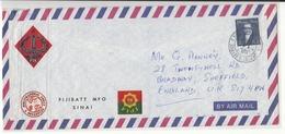 Fiji / Sinai / Palestine / United Nations Peacekeeping Forces / U.S. Military Stamps + Mail - Fiji (1970-...)