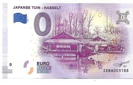 JAPAN TUIN  HASSELT  (billet 0 Euro) - Andere