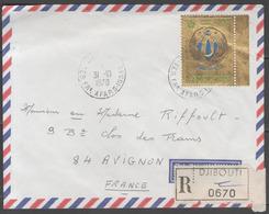 AFARS ET ISSAS:  PA.n°64 SEUL Sur LSC REC. De DJIBOUTI De 1970 ! - Afars Et Issas (1967-1977)