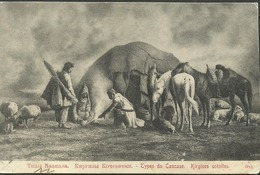 RUSSIE Carte écrite En Russe, Types Du Caucase, Kirghizes - Russia