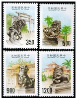 Taiwan 1993 Chinese Stone Lion Stamps Temple Park Taiwan Scenery - 1945-... Republic Of China