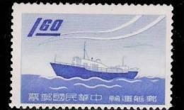 Taiwan 1960 Postal Launch Service Stamp Ship - 1945-... República De China