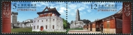 Taiwan 2014 Kinmen County 100th Anni Stamps Quemoy Island Martial Museum Architecture Relic Residences Tower Pagoda - 1945-... Republic Of China