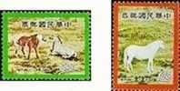 Taiwan 1977 Chinese New Year Zodiac Stamps  - Horse 1978 - Unused Stamps