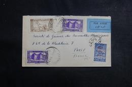 SYRIE - Enveloppe De Damas Pour La France En 1946 Par Avion , Affranchissement Plaisant - L 42168 - Syrie