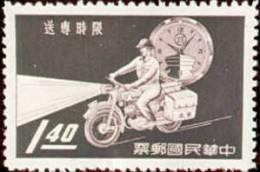 Taiwan 1960 Postal Service Stamp Clock Motorbike Motorcycle Postman - 1945-... Republik China