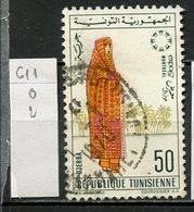 Tunisie - Tunesien - Tunisia 1967 Y&T N°611 - Michel N°670 (o) - 50m Exposition De Montréal - Tunesië (1956-...)