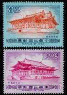 Taiwan 1990 National Theater And Concert Hall Architercture Music Opera - 1945-... Republic Of China