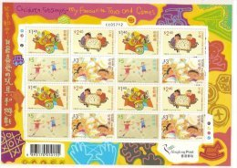 Hong Kong 2004 Children Stamps Mini Sheet-My Favourite Toys Games Toy Game Chess Kid Drawing Plane Tricycling Car - Cycling
