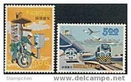 Taiwan 1967 Communications Stamps Motorbike Motorcycle Plane Train Bus Postman Ship - 1945-... Republik China