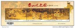Taiwan 2011 Ancient Chinese Painting Nine Elders Mt. Hsiang S/s Chess Mount Pine Bridge Book - 1945-... Republic Of China