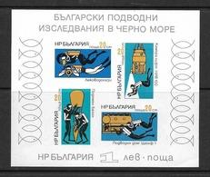 BULGARIE-BULGARIA 1973 PLONGEE   YVERT N°B40 NEUF MNH** - Tauchen