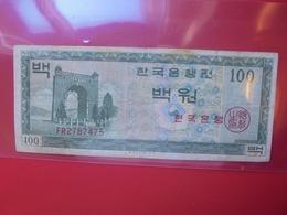 COREE(NORD) 100 WON CIRCULER (B.6) - Corée Du Nord