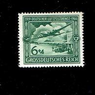 Allemagne - P.A. (Y&T) 1944. N°59  * 25è Anniversaire Du Service Postal Aérien*     6p.+4p.  Neuf* - Poste Aérienne