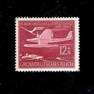 Allemagne - P.A. (Y&T) 1944. N°60  * 25è Anniversaire Du Service Postal Aérien*     12p.+8p.  Neuf* - Poste Aérienne