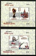 Bangladesh 2018 / FIFA Football World Cup Russia Soccer MNH FIFA Copa Mundial Futbol Rusia / Cu14518  36-6 - Fußball-Weltmeisterschaft