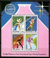 Korea North 1996 Corea / Figure Skating MNH Patinaje Artístico / Cu12910  34-1 - Patinaje Artístico