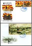 Macedonia / 2017 / Europa / FDC / Castles / Skopsko Kale / Samoil`s Fortress Ohrid - Macedonië