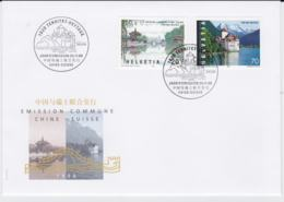 Switzerland Joint Issue With China However Only Stamps From Switzerland On Thsi FDC 1998 Emission Commune (T4-32) - Joint Issues